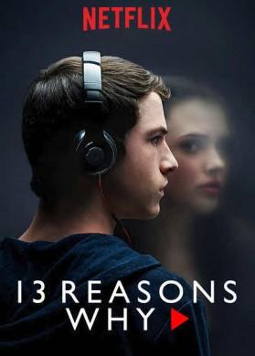 مسلسل 13 Reasons Why الموسم الاول مترجم