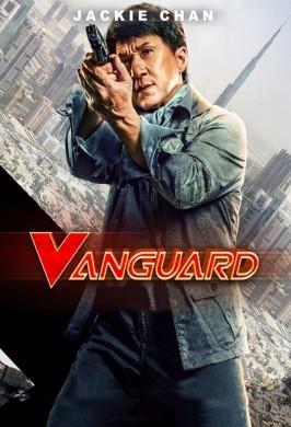 فيلم فانجارد Vanguard 2020 مترجم اون لاين