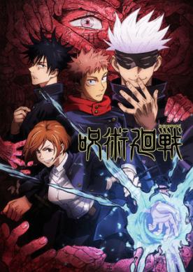 انمي Jujutsu Kaisen TV الحلقة 15 مترجمة