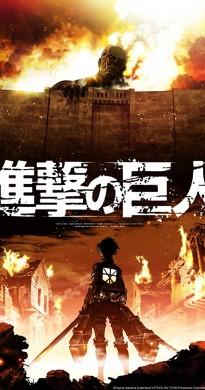 انمي Attack on Titan الموسم الاول مترجم