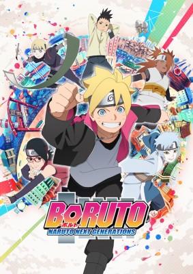 انمي Boruto Naruto Next Generations مترجم