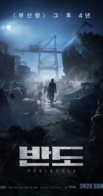 فيلم Train to Busan 2 2020 مترجم اون لاين