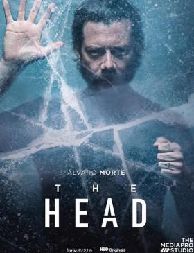 مسلسل The Head الموسم الاول مترجم