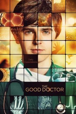 مسلسل The Good Doctor الموسم الاول مترجم