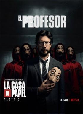 مسلسل La Casa de Papel الموسم 3 مترجم