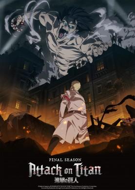 انمي Attack on Titan الموسم الرابع مترجم
