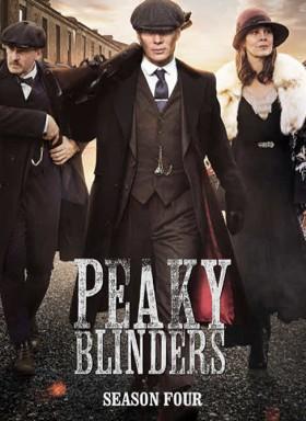 مسلسل Peaky Blinders الموسم الرابع مترجم