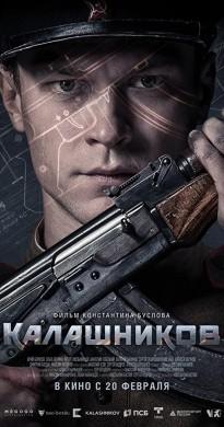 فيلم Kalashnikov 2020 مترجم اون لاين