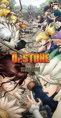 انمي Dr Stone طبيب الصخر الموسم الثاني مترجم